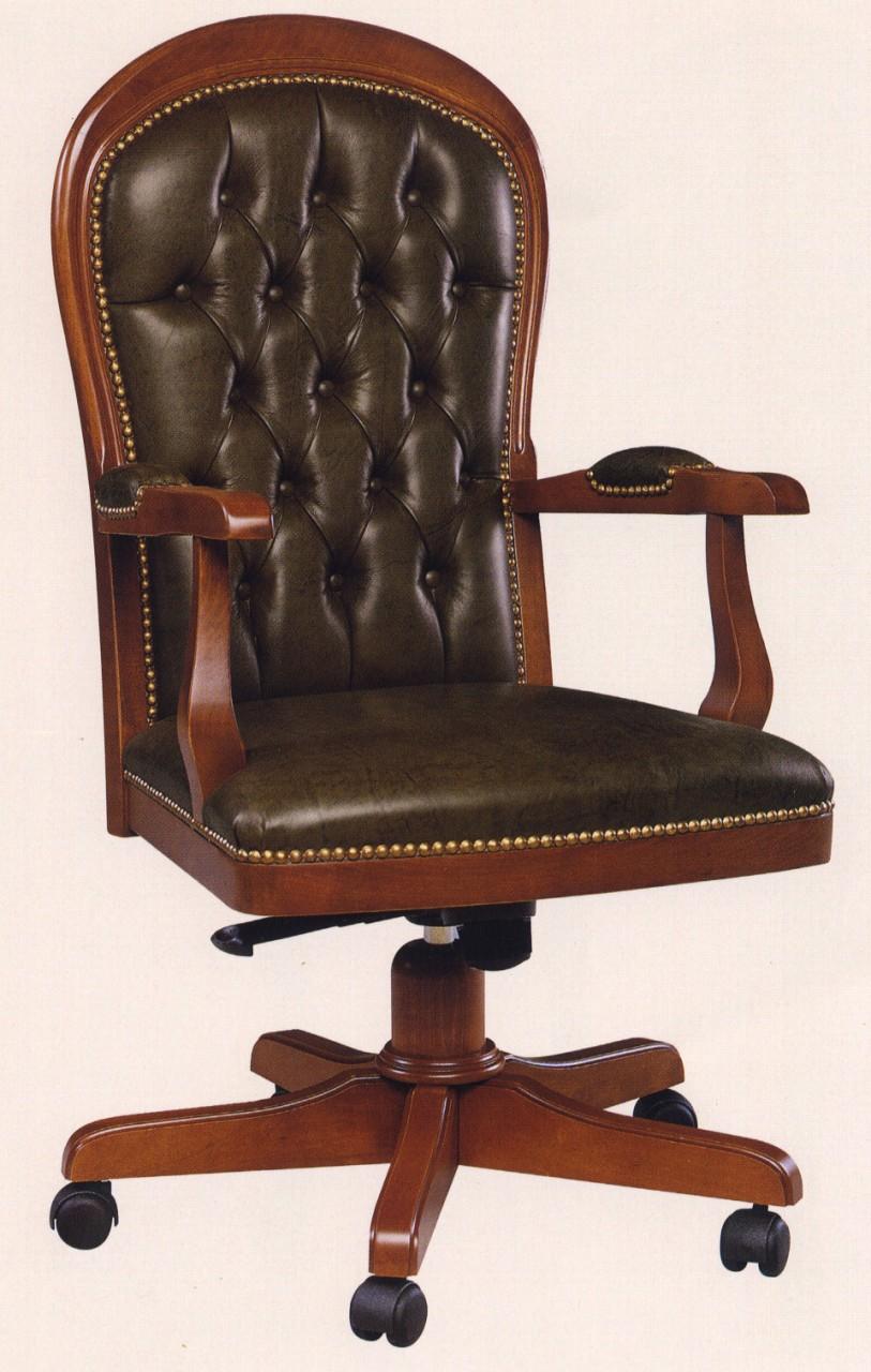 ФОТО 1001 / Кресло – Столы и Стулья - Столы и стулья